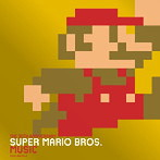 「スーパーマリオブラザーズ」30周年記念盤 スーパーマリオブラザーズ ミュージック(アルバム)