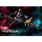 「仮面ライダーアマゾンズ」オリジナルサウンドトラック(アルバム)