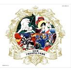 冨田勲 手塚治虫作品 音楽選集/冨田勲(Blu-Spec CD)(アルバム)