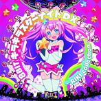 8BIT「キラキラスターナイトDX」-RIKI collection-(アルバム)