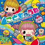 コロムビアキッズ こどものうた アローラ!!・LUCKYSTAR(アルバム)
