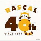 あらいぐまラスカル 40th Anniversary BEST(アルバム)