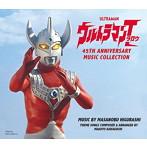 「ウルトラマンタロウ」45TH ANNIVERSARY MUSIC COLLECTION/日暮雅信(アルバム)