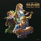 「ゼルダの伝説」コンサート2018(アルバム)