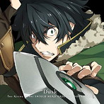 「盾の勇者の成り上がり」オリジナル・サウンドトラック'Dusk'