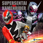 CDツイン スーパー戦隊 VS 仮面ライダー(アルバム)