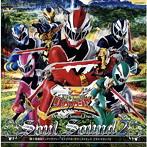 「騎士竜戦隊リュウソウジャー」オリジナル・サウンドトラック ソウルサウンド2(アルバム)