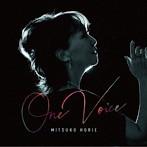 One Voice/堀江美都子(アルバム)