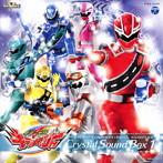 「魔進戦隊キラメイジャー」オリジナル・サウンドトラック クリスタルサウンドボックス1(アルバム)