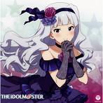 「アイドルマスター」THE IDOLM@STER MASTER ARTIST 4 02 TAKANE SHIJOU/四条貴音(CV:原由実)(アルバム)