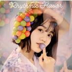 Rhythmic Flavor/伊藤美来(アルバム)