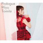 Prologue/富田美憂(アルバム)