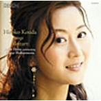 幸田浩子/モーツァルト:アリア集(ハイブリッドCD)(アルバム)