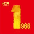 BEST OF 1966 QUARTET 1966 QUARTET(アルバム)