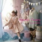 Sweet Tears/内田彩(アルバム)