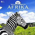 PS3 AFRIKA オリジナルサウンドトラック(アルバム)