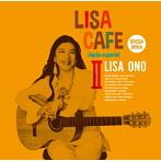 小野リサ/DJ TARO/LISA CAFE 2~Japao especial Mixed by DJ TARO(アルバム)