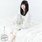 神曲リラクシング/AirBox(アルバム)