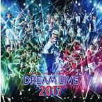 ミュージカル「テニスの王子様」コンサート Dream Live 2017(アルバム)