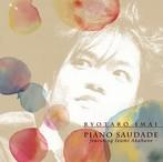 今井亮太郎/ピアノ・サウダージ-featuring Izumi Akahane-(アルバム)