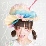 椎名ぴかりん/魔界心中/MITSU TO BATSU(A)(シングル)