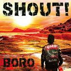 BORO/SHOUT!(アルバム)