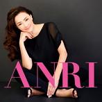 杏里/ANRI(アルバム)