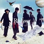 Rayflower/ENDLESS JOURNEY(アルバム)