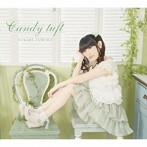 Candy tuft/田村ゆかり(アルバム)