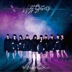 HIGHSPIRITS/Night Walker(Type-A)(シングル)