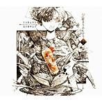 SORARU/夕溜まりのしおり(アルバム)
