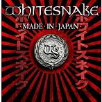 ホワイトスネイク/メイド・イン・ジャパン~ライヴ・アット・ラウド・パーク 11(アルバム)
