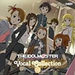 アイドルマスター ボーカルコレクション 01(アルバム)