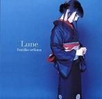 折笠富美子/Lune(アルバム)