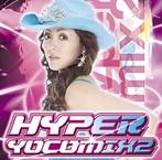 石田燿子/Hyper Yocomix2(アルバム)