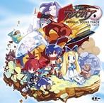 TVアニメ「魔界戦記ディスガイア」オリジナルサウンドトラック(アルバム)