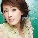 石田燿子/Single Collection(アルバム)