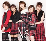 N's/N's(アルバム)