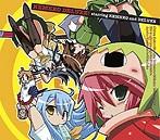 TVアニメ「ケメコデラックス!」OP&EDテーマ(シングル)