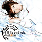infinite synthesis/fripSide(アルバム)