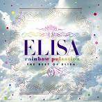 rainbow pulsation THE BEST OF ELISA/ELISA(アルバム)