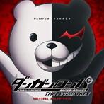 「ダンガンロンパ The Animation」オリジナルサウンドトラック/高田雅史(アルバム)