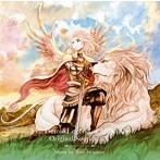 「アルスラーン戦記」オリジナルサウンドトラック(アルバム)