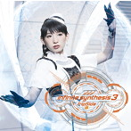 infinite synthesis 3/fripSide(アルバム)