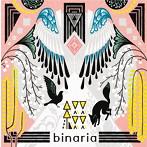 綴(つづり)/binaria(アルバム)