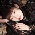 crossroads/fripSide(アルバム)