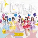 Luce Twinkle Wink☆/LLTW☆(アルバム)