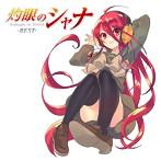 「灼眼のシャナ」-BEST-(アルバム)