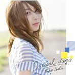 Special days/飯田里穂(アルバム)