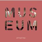 ベストアルバム-MUSEUM-/やなぎなぎ(アルバム)
